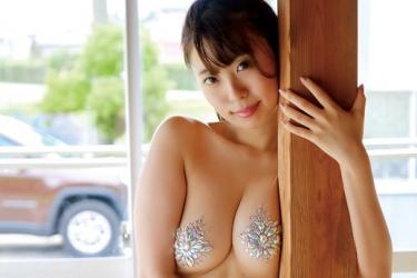 【樹智子】ニップレスでも形が崩れない美巨乳と疑似セックスのエロい動画